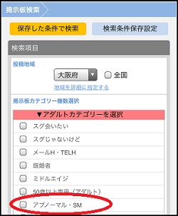 hentai-0614-01