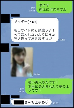 hentai0602-01