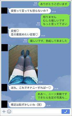 hentai0602-20-38-18