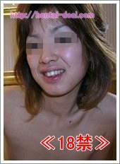 名古屋のヤリマンの顔写真