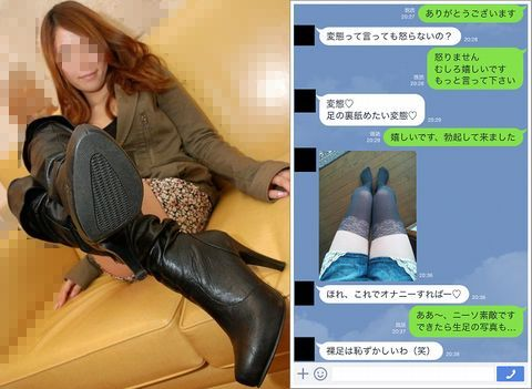 smdeai0416-shiina-12002