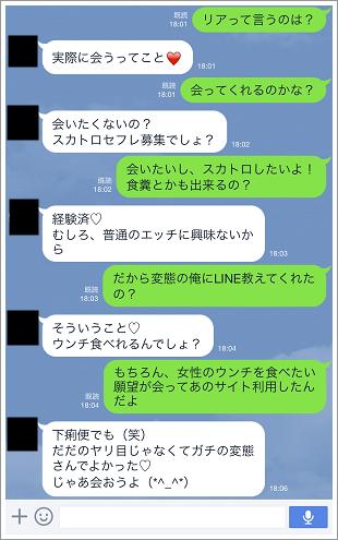 hentai-09-02 18 06 35